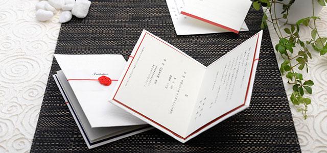 日本の伝統を今に伝える、心にそっと残るペーパーアイテムを