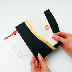 檀紙 席次表ori 開け方03