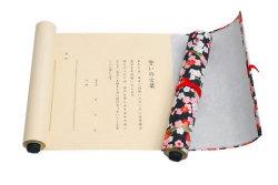 makimono芳名帳(結婚証明書付)