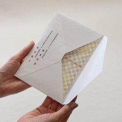 ichimatsu招待状 開け方01