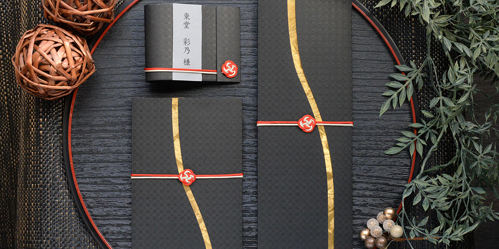 musubi招待状トータルコーディネート