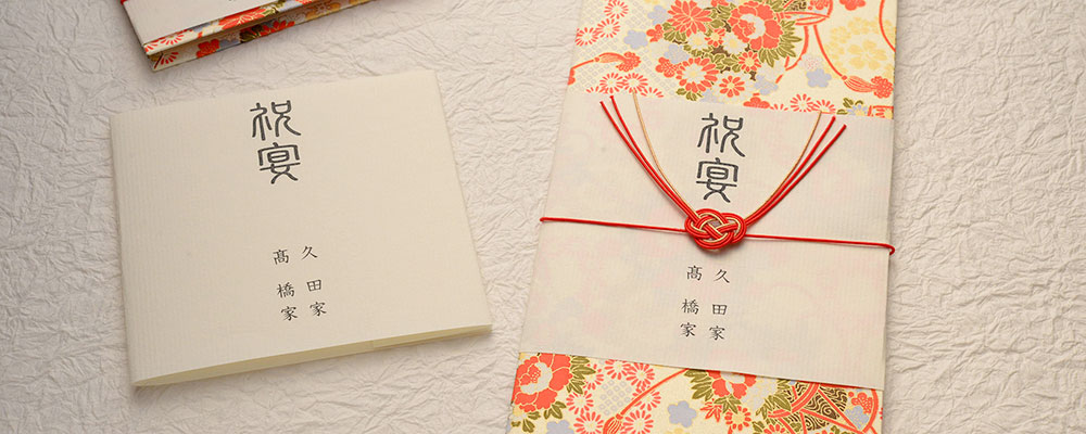 Rintシリーズ 招待状京華